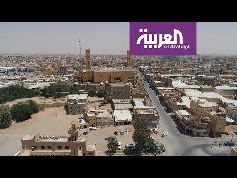على خطى العرب  لولوة العرفج  - نشر قبل 3 ساعة