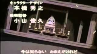 鬼神童子Zenki OP