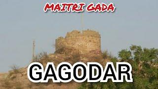 Gagodar  Village of Gujarat  Indian village life  MAITRI GADA 