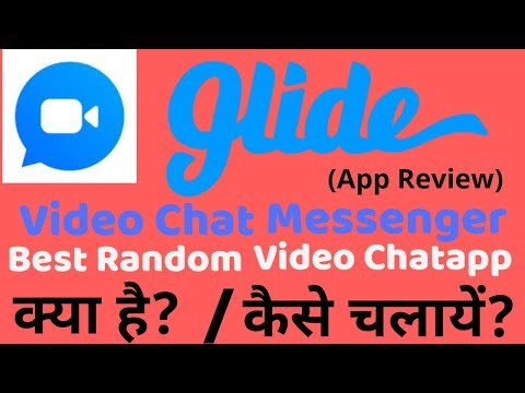 How To Use Glide Video Chat Messenger|Glide Messenger App|new Video Chat Messenger ||TECHSUP TOOL