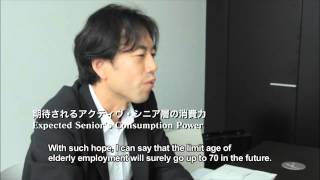 Thai HQ Project Report : Economic Trend for Grand Generation in Japan Thumbnail