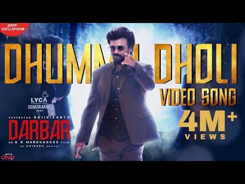 Darbar Telugu Dhummu Dholi Video Song  Rajinikanth  Ar Murugadoss  Anirudh  Subaskaran