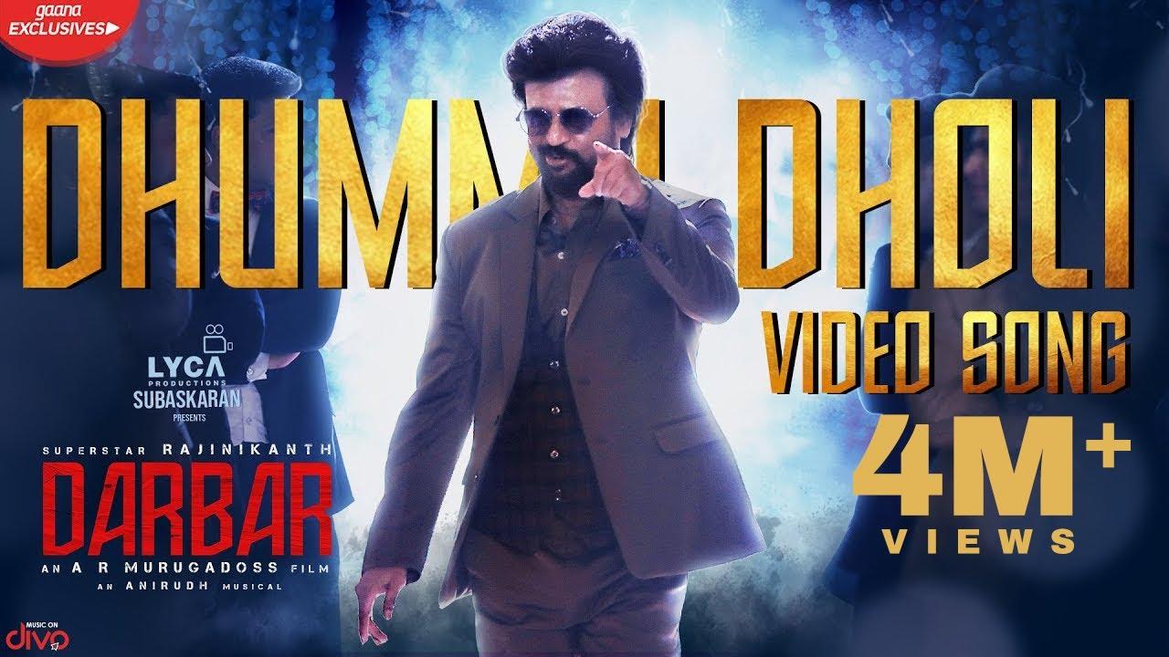 Download DARBAR (Telugu) - Dhummu Dholi (Video Song)   Rajinikanth   AR Murugadoss   Anirudh   Subaskaran
