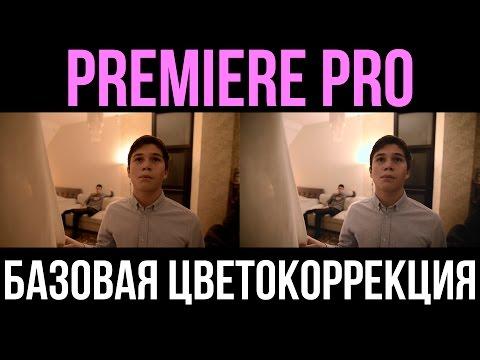 Бесплатный видеоредактор -