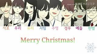 Baixar 연애혁명 보이스캐스팅 | Very Merry Christmas!