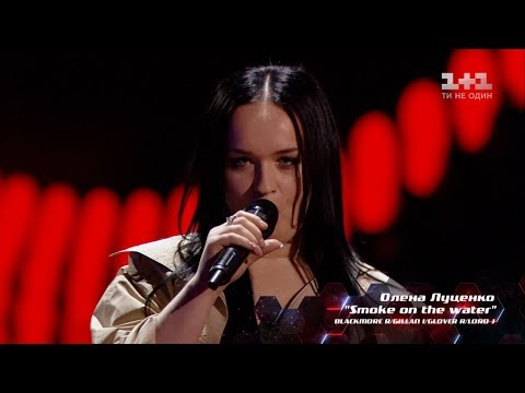 Olena Lutsenko 'Smoke on the water' – The Knockouts – The Voice of Ukraine – season 8