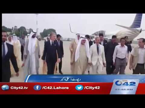42 Report:   UAE Minister arrives in Lahore to meet PM Nawaz