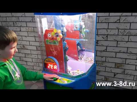 Видео Вендинг игровой автомат