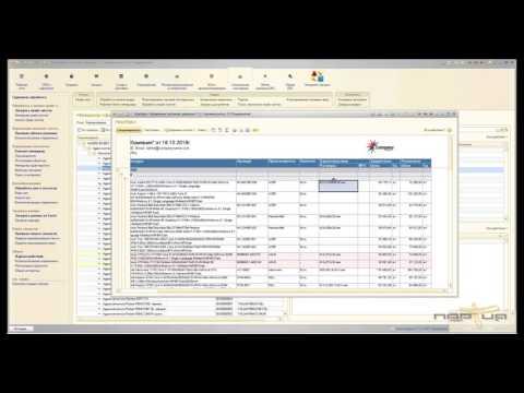 Формирование Прайс листа из 1С в EXEL Система Электронная коммерция 5