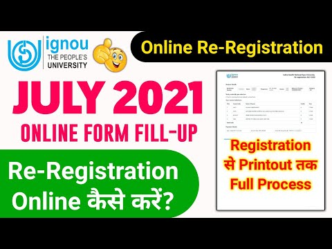 IGNOU Online Re-Registration Kaise Kare   Re-Registration July 2021 Important For All IGNOU Students