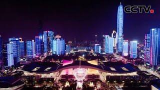 中央广播电视总台将播出《2021新年音乐会——扬帆远航大湾区》|《中国新闻》CCTV中文国际 - YouTube