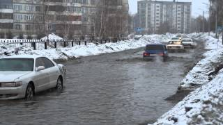 город Бийск 15 марта 2013 .