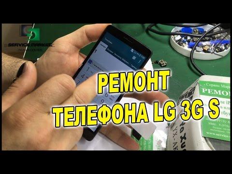 Ремонт телефонов в Севастополе | Сервис маркет