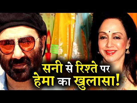 Hema Malini finally opens about her relation with Sunny Deol!