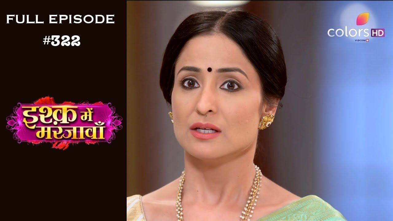 Download Ishq Mein Marjawan - Full Episode 322 - With English Subtitles