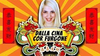 COSE INUTILI CHE DEVI AVERE #DallaCinaCorFurgone