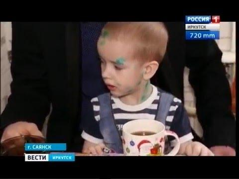 """В Саянске строится новый микрорайон, """"Вести-Иркутск"""""""