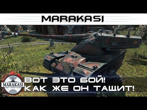 оф танкс игры