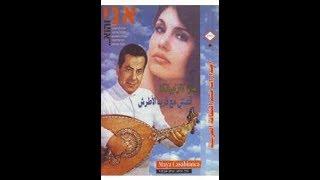 סיפורה של מאיה קזביאנקה אהובתו של פריד אל אטרש  ,  בערוץ הראשון