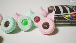 figcaption m&m 초콜릿 머랭쿠키 만들기 m&m Chocolate Meringue Cookie | 한세