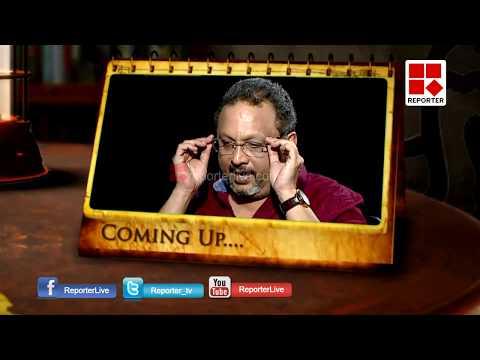 ANNU ENTH SAMBHAVICHU-PART 1 I REPORTER LIVE _Reporter Live