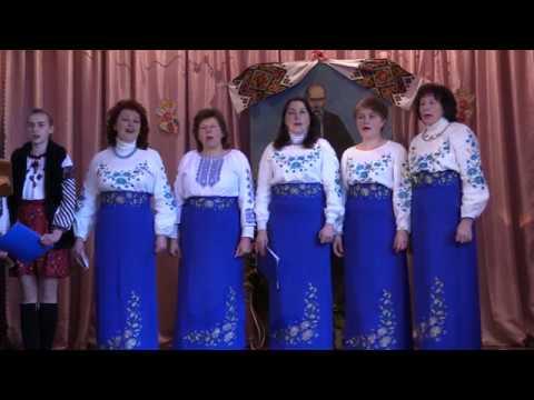 Концерт до дня народження Тараса Шевченка, Гнилички, 8.03.2020