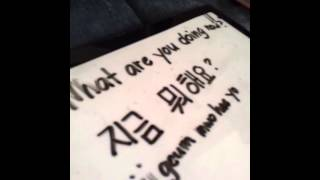 Asking What Are You Doing Now In Korean Youtube