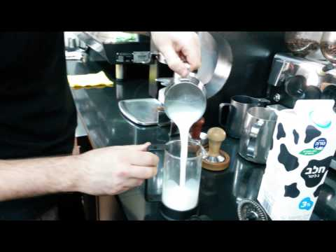 Latte art with french press