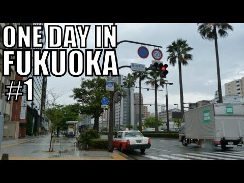 FUKUOKA (Japan) in One Day #1 (of 2): City Tour by Car