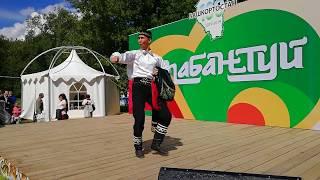 Башкирский танец на Сабантуе