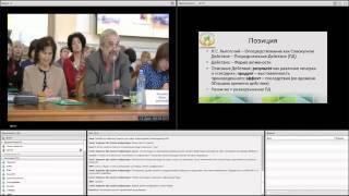 Б.Д. Эльконин доклад на 20-й тьюторской конференции