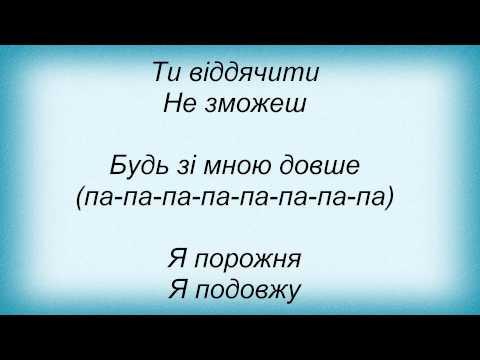 Клип Крихітка Цахес - Па-Па