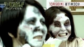 キャスターの古舘寛治とホラン千秋が、日本に増殖する働く屍、すなわち...