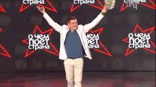 Андрей ИВАНЦОВ - ДОЧЕНЬКА. Выступление на Славянском Базаре, 2017