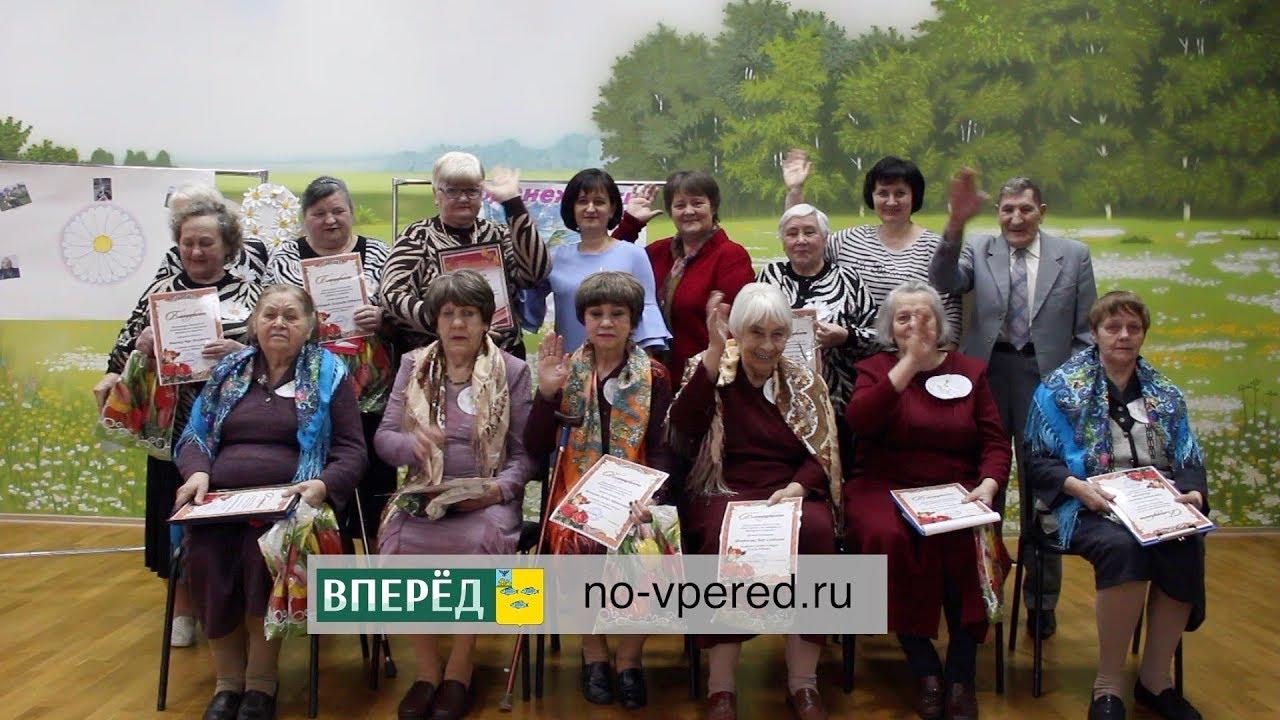 Новооскольский пансионат для престарелых разлив дом престарелых