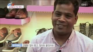 글로벌 가족정착기 - '아껴야 잘산다' 짠돌이 남편 모하메드_#002