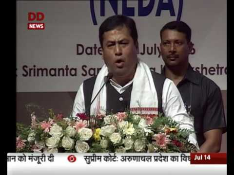First ever North East Democratic Alliance conclave held in Guwahati
