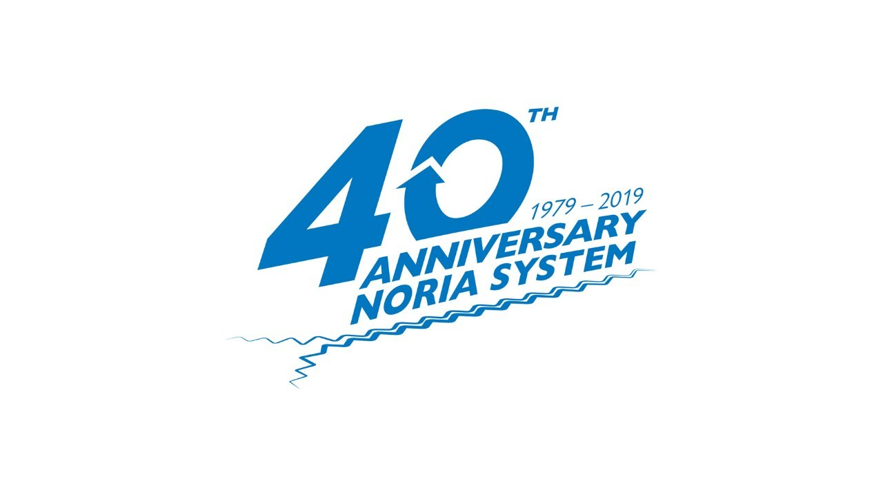 New Holland Braud – NORIA 40th anniversary