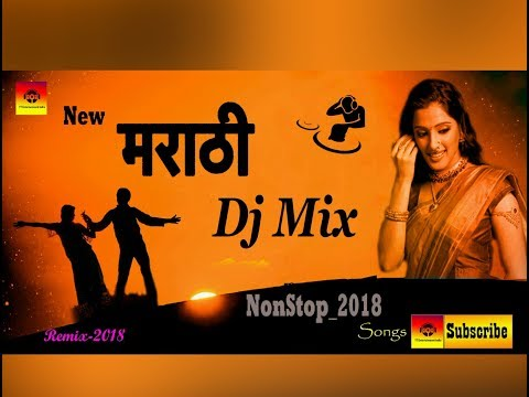 New marathi movie dj song 2020 download mp4