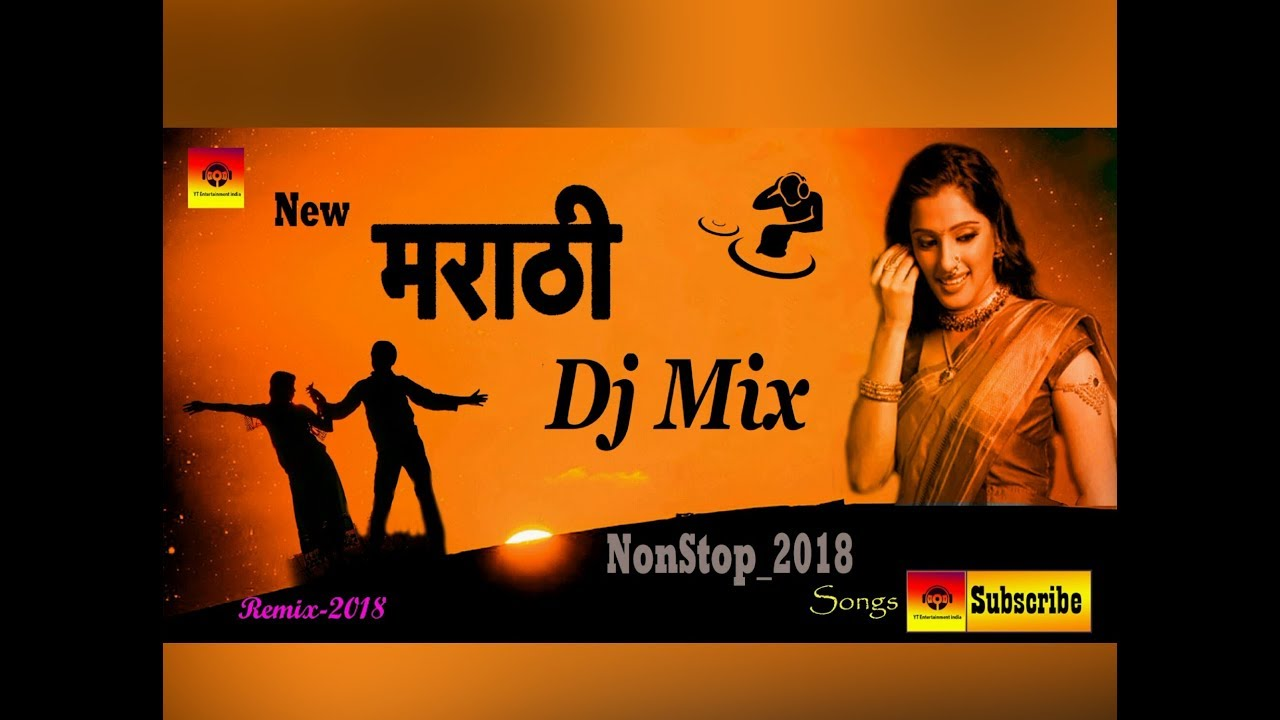 New Marathi Dj Mix songs 2018 | मराठी मिक्स