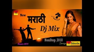 Marathi Dj Mix | मराठी मिक्स | marathi songs 2018 New Don't Forget To Like! For More Marathi, Hindi, Djmix remix, Song, YT Entertainment India, You can ...