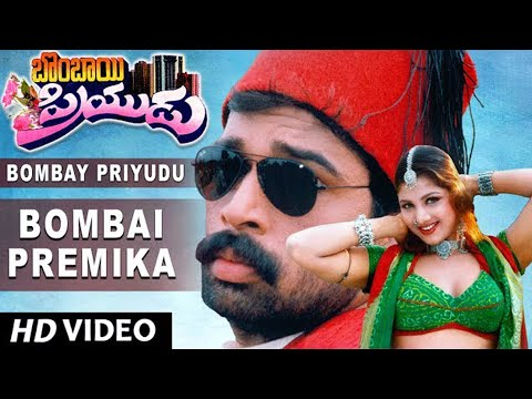 bombay priyudu telugu movie video songs download