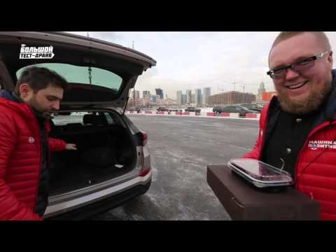 Hyundai Tucson 2015 Большой тест драйв видеоверсия Big Test Drive