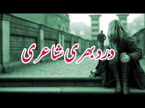 Dukh Apna Agar Ham Ko Batana Nahi Ataa Best Sad Urdu Poetry #Rjaqib #urdupoetry
