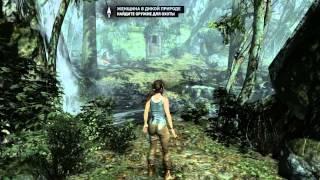 Tomb Raider: Survival Edition (2013) Walkthrough PART-1 HD  PC