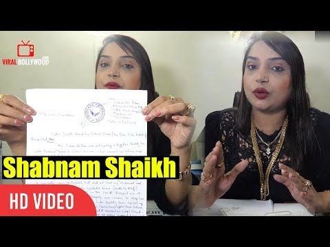 Shabnam Shaikh Interview On Salman Khan | Zubair Khan Sister | Bigg Boss 11 Controversy