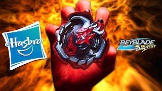 ВОЛЧОК ДЕМОНА! МЕГА БИТВА Hasbro vs SB Бейблейд Берст Beyblade Burst