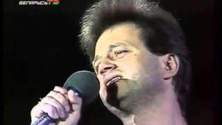 Песняры   Слуцкія ткачыхі 1992