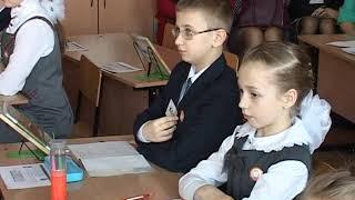 Урок  русского языка - 3 кл. (Кузекина Е.В.)