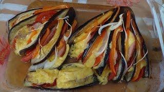 Баклажаны в духовке с помидорами сыром и ветчиной(Простой и вкусный рецепт приготовления баклажан с помидорами, добавляем ветчину и сыр, и запекаем в духовке..., 2015-08-07T18:47:43.000Z)